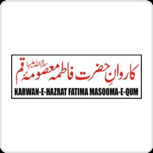 Al-Zayir - Find the Right Ziyarat Package